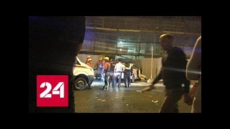 В Санкт-Петербурге водитель сбил пешеходов: один человек погиб, трое ранены