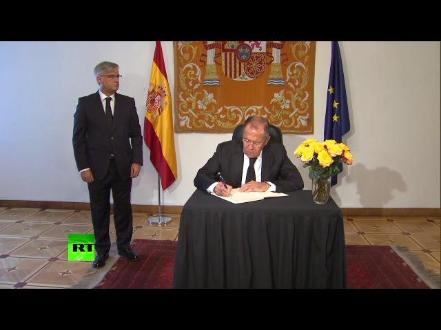 Лавров оставил запись в книге соболезнований посольства Испании в связи с терак...