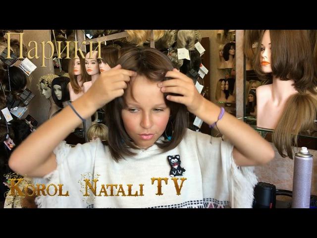 Детский моно парик Gold_1/44. Парики Korol Natali.