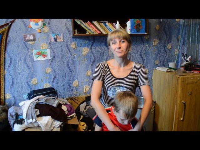 Помощь жителей Германии Наталье из общежития Макеевки