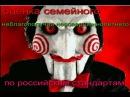 ОЦЕНЩИК СЕМЕЙНОГО НЕБЛАГОПОЛУЧИЯ В РОССИИ