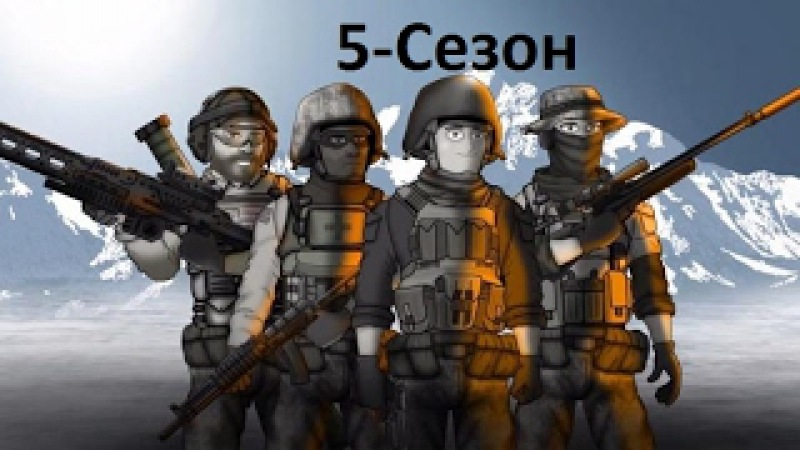 Друзья по Battlefield - 5 сезон - 6-15 серия - Battlefield Friends(без вставок рус.)(HD)