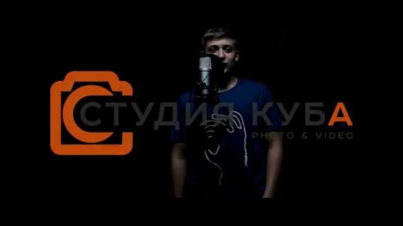 Участник №8 Павел Асликян на приз зрительских симпатий в рамках Фестиваля года ЗолотойголосРоссии Саратов