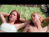 Fickende Fische  Занимаются ли рыбы любовью (2002)