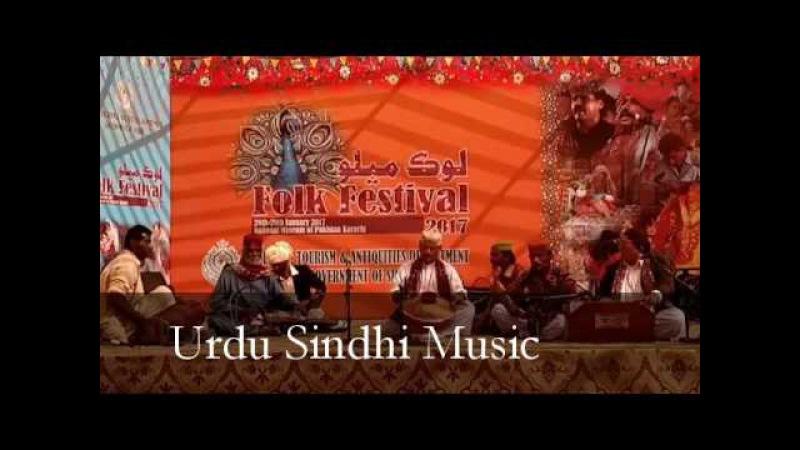 Sindhi lok dhun sindhi lok mela Karachi 2017 смотреть онлайн без регистрации
