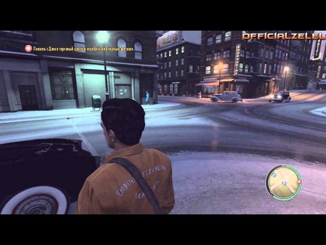 Mafia 2 прохождение на русском - Закон Мерфи - Часть 7