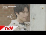 Новые тизеры драмы «Это моя первая жизнь» с Ли Мин Ки и Чон Со Мин
