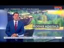 Новости на «Россия 24» • Сезон • Танцы для танков на военном фестивале в Нижнем Тагиле покажут уникальные Т-72Б3