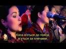 Їхали козаченьки Кубанский казачий хор