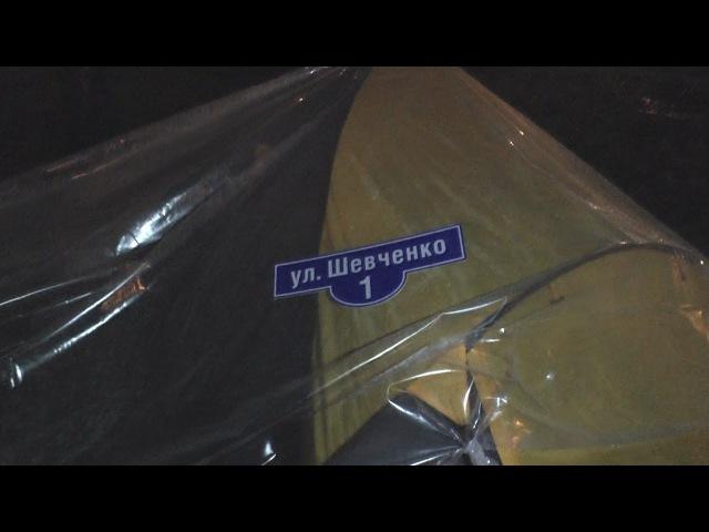 Палаточный городок обманутых дольщиков у администрации края 20 сентября