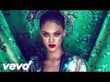 Sia ft. Rihanna & David Guetta - Beautiful People (New Song 2017)