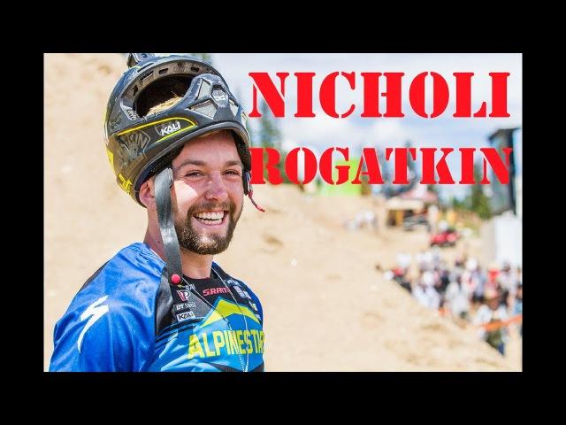 MTB Legends Nicholi Rogatkin