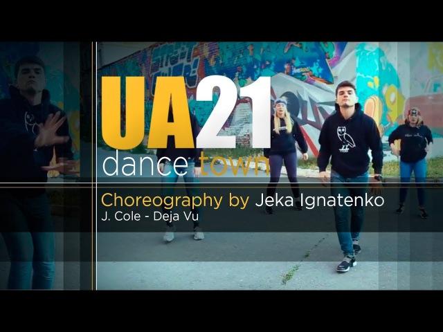 DANCE TOWN UA21   Jeka Ignatenko   J. Cole - Deja Vu
