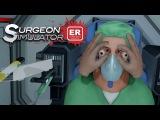 Surgeon Simulator ER