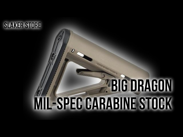 [BIG DRAGON] ПРИКЛАД ДЛЯ М-СЕРИИ / MIL-SPEC CARABINE STOCK FOR M4/M16
