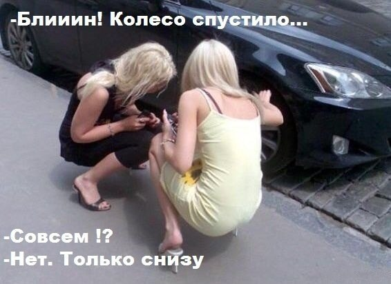 Фото №456243659 со страницы Сергея Баранова