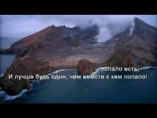 Омар Хайям Мудрости жизни Красивый клип Omar Khayyam