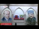 Рамзан Кадыров: от Трампа зависит, станем мы в России для него надёжными друзьями или нет