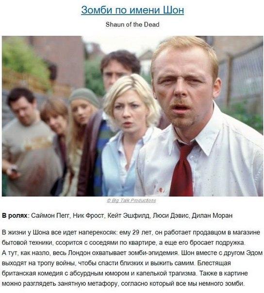 10 комедий для тех, кто уже устал от глупых шуток.#кино@businessquote