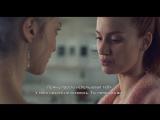Отрывок из фильма «Не оставляй меня»