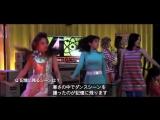 170701 Twice на съемках клипа на песню