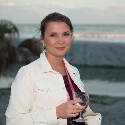 Карина Старикова