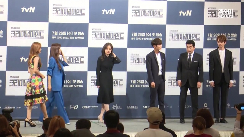 19/07/2017 Пресс-конференция Мыслить как преступник tvN [크리미널마인드]