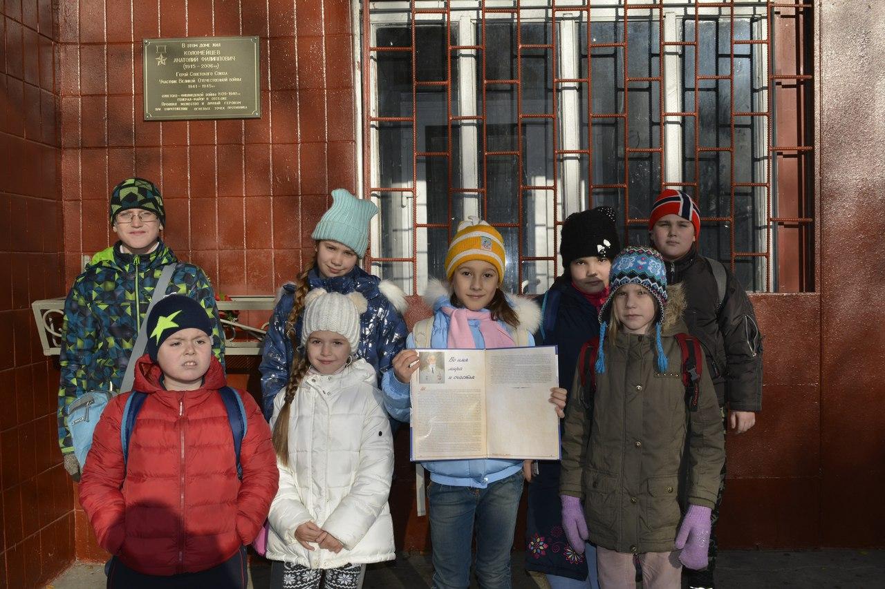 воспитанники Московии участвуют в акции патроната