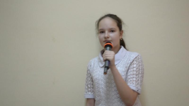 Ярема Алина МБОУ «СОШ №7» города Обнинска