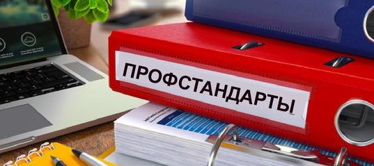 Требование инструкции по электробезопасности при проведении работ слесарь-судоремонтник