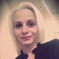 Евгения Рыбалова