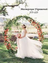 Свадебное  в прокат в сыктывкаре