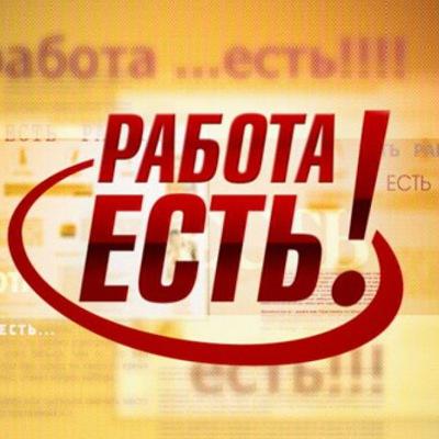 Работа объявления санкт петербург сдам в пензе частные объявления