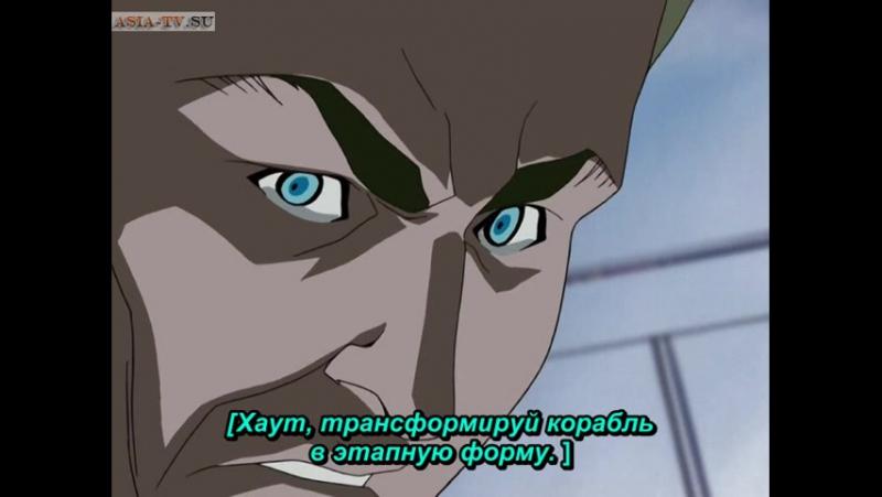 Столоначальник Одзи / Kachou Ouji - 13 серия (Субтитры)