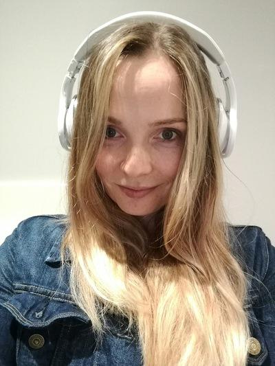 Ярославна Гаген-Торн