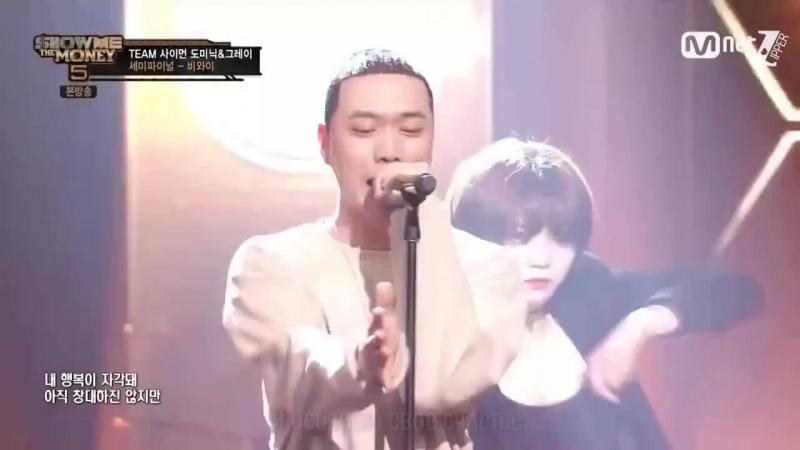 [SMTM5] BeWhy Day Day (feat.Jay Park)_ Zipper [рус. суб]
