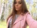 Ксения Ермолаева фото #47