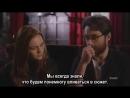 Софи Скелтон и Рик Ранкин об отношениях Бри и Роджера в 3 сезоне Чужестранки