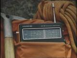 Советская реклама - Радиоприёмник «Апогей-301»