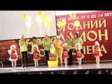 Творческий номер СТС сериал Детский сад № 173 Росинка