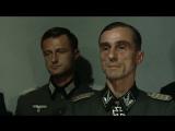 Бункер (Падение) (Der Untergang) (2004)