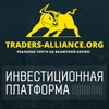 Official page Traders-Alliance.org