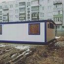 Κонстантин Κузнецов фото #12