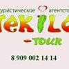 Tekila Tur