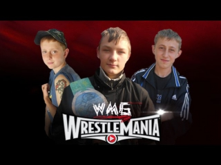 19.04.15 WMG PPV Wrestlemania 2.Unfair Fight 2015(Домашний рестлинг)(wrestlemania)