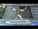 ТРЕНД РУССКОГО ЮТУБА - ПРОБЛЕСКИ ГОДНОТЫ ZIDKEY 2