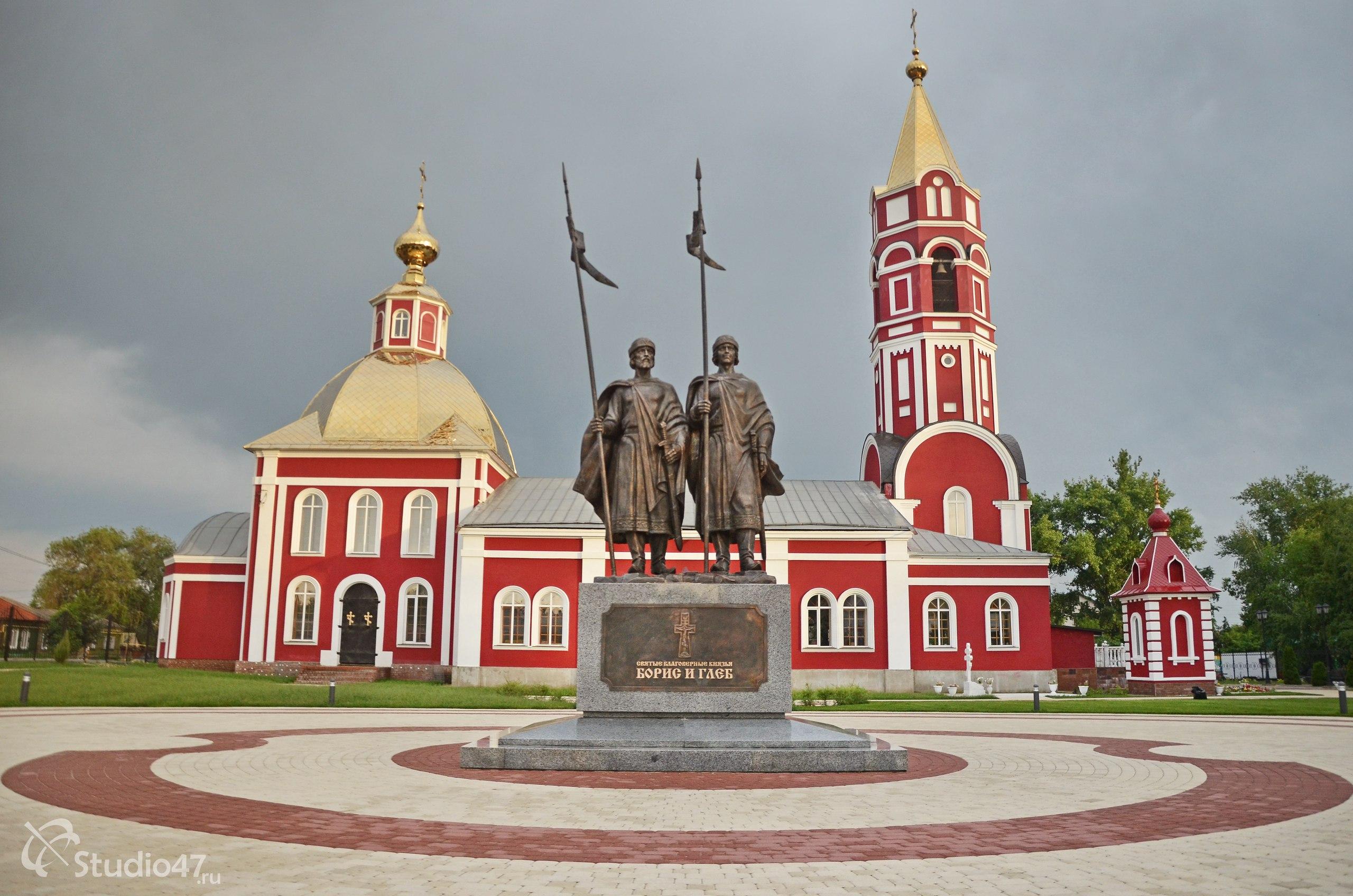 Памятник Борису и Глебу в Борисоглебске