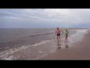 бегущие по волнам