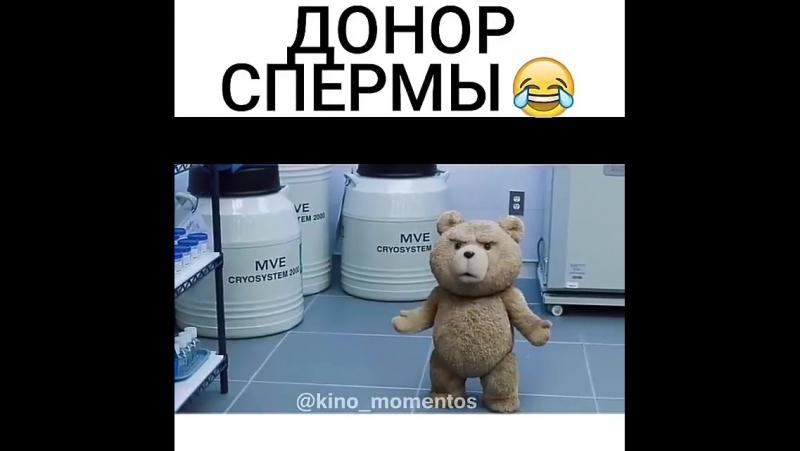 Кто ищет донорскую сперму видео спасибо))