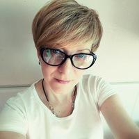 Екатерина Немченко
